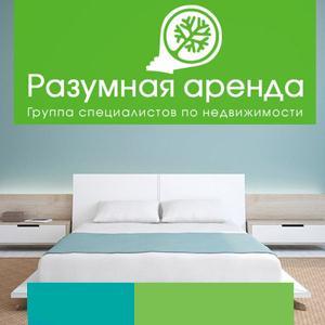 Аренда квартир и офисов Малоархангельска