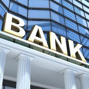 Банки Малоархангельска