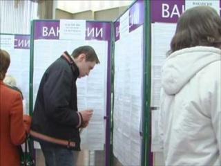 Центры занятости Малоархангельска