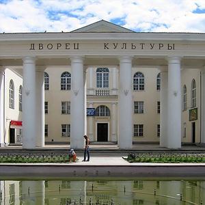 Дворцы и дома культуры Малоархангельска