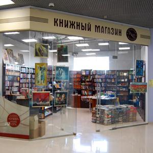 Книжные магазины Малоархангельска