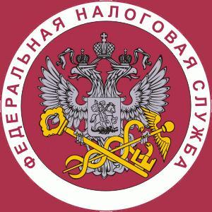 Налоговые инспекции, службы Малоархангельска
