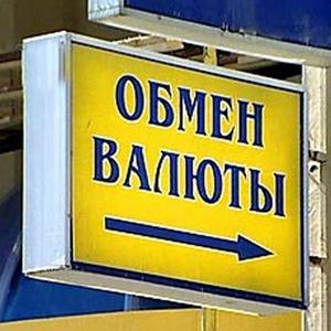 Обмен валют Малоархангельска