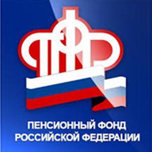 Пенсионные фонды Малоархангельска