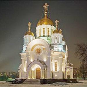 Религиозные учреждения Малоархангельска