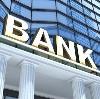 Банки в Малоархангельске
