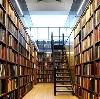 Библиотеки в Малоархангельске