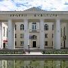 Дворцы и дома культуры в Малоархангельске