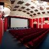 Кинотеатры в Малоархангельске