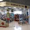 Книжные магазины в Малоархангельске