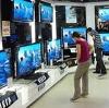 Магазины электроники в Малоархангельске