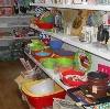 Магазины хозтоваров в Малоархангельске
