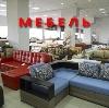 Магазины мебели в Малоархангельске