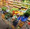 Магазины продуктов в Малоархангельске