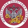 Налоговые инспекции, службы в Малоархангельске