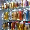 Парфюмерные магазины в Малоархангельске