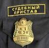 Судебные приставы в Малоархангельске