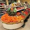 Супермаркеты в Малоархангельске