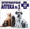 Ветеринарные аптеки в Малоархангельске