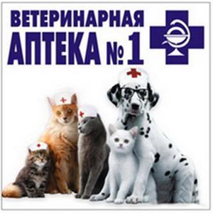 Ветеринарные аптеки Малоархангельска